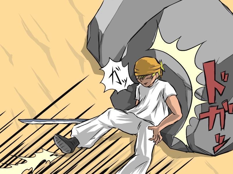 漢の戦い1