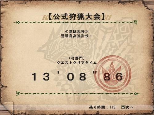 mhf_20111031_012038_250.jpg