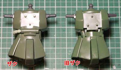 hguc-zaku100215-02.jpg