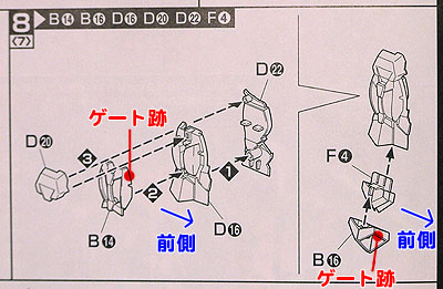 shinmusha100213-1.jpg