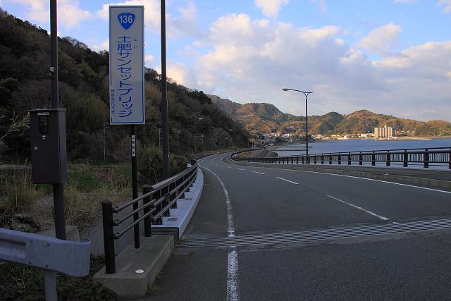 2012年4月8日'12伊豆半島_008s