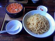 石焼きつけ麺