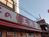 新春ライブ5