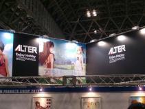 アルター1