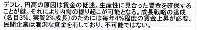 99富士通 結論