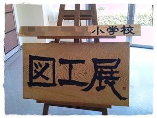 2012_0219_134340.jpg