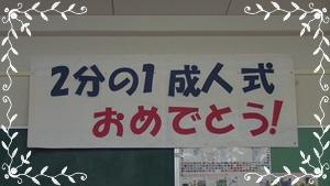 PIC_0077.jpg