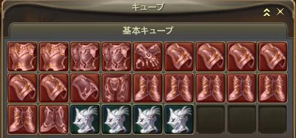Aion 20110329_134746