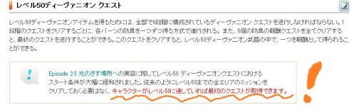 Aion 20110707_140050