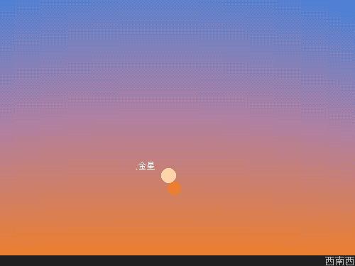2010 1 15 部分日食 16_40福井