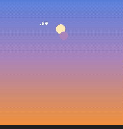 2010 1 15 部分日食 16_55北九州