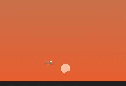 2010 1 15 部分日食 17_10福井