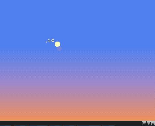 2010 1 15 部分日食 16_30北九州