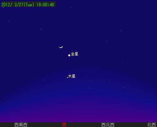 201203 26 夕空のランデブー星図27
