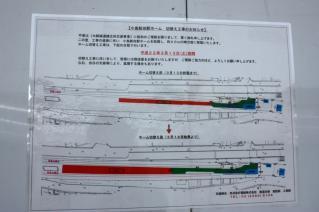 100322_KQdaishi_2.jpg
