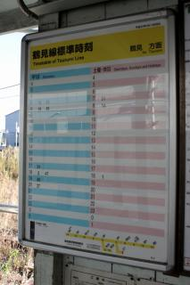 101218_JRE-Tsurumi_02.jpg