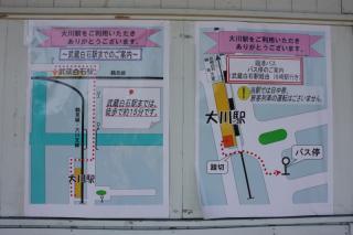 101218_JRE-Tsurumi_03.jpg
