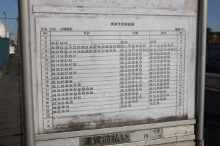101218_JRE-Tsurumi_10.jpg