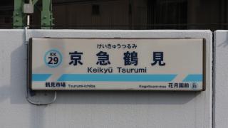 101230_KQ_Station-Number.jpg