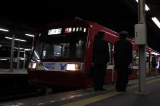 110101_KQ2000-2011F_hatsuhi.jpg