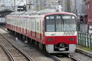 110121_KQn1000-1401F_daishi_2.jpg