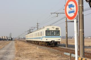 110206_CR1000-1205F.jpg