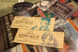120225_TQkoukai_1.jpg