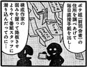 c_orig201206_037_03s.jpg