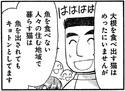 life201304_014_01s.jpg