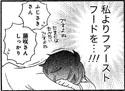 momo201304_029_02s.jpg