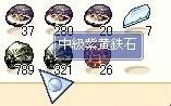 2011052503.jpg