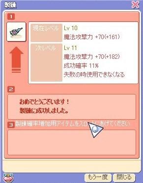 2011061802.jpg