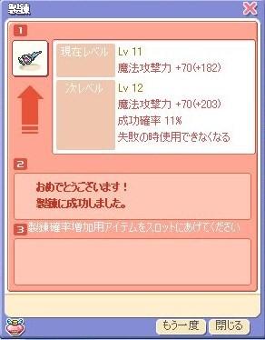 2011072602.jpg