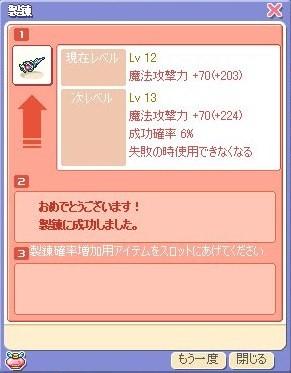 2011072603.jpg