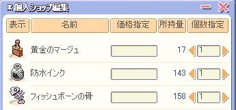 2011081503.jpg