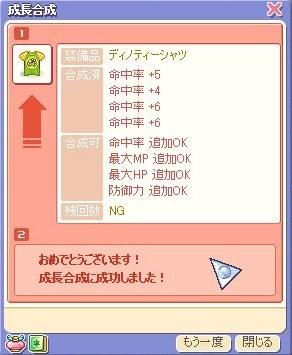 2011102703.jpg