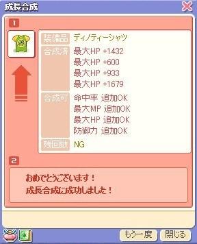 2011102704.jpg
