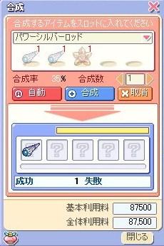 2011111201.jpg