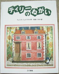 2010.3.27絵本