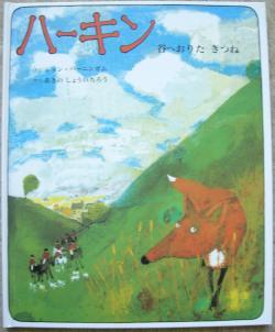 2010.3.29絵本
