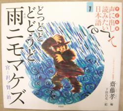 2010.4.2絵本