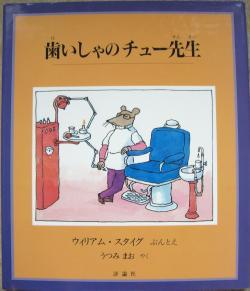 2010.4.3絵本