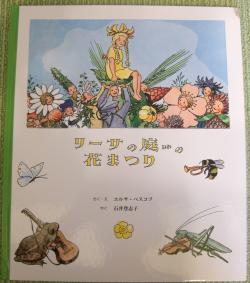 2010.4.5絵本