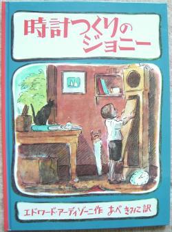 2010.4.7絵本