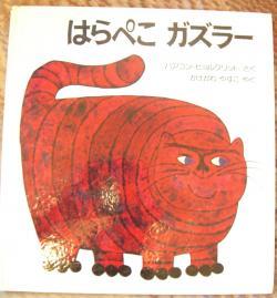 2010.4.8絵本