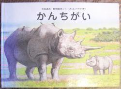 2010.4.12絵本