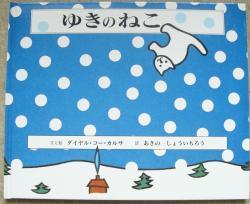 2010.4.13絵本
