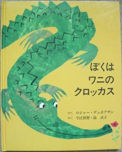 2010.4.15絵本