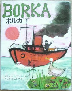 2010.4.18絵本
