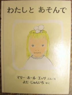 2010.4.21絵本